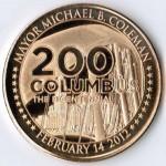 Michael Coleman Coin